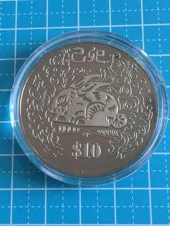 Singapore Nickel $10 year 1999 Rabbit UNC