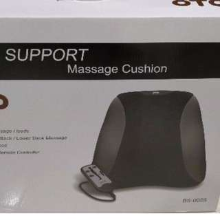 OTO SPINAL SUPPORT MASSAGE CUSHION (Brand-new, un-opened)