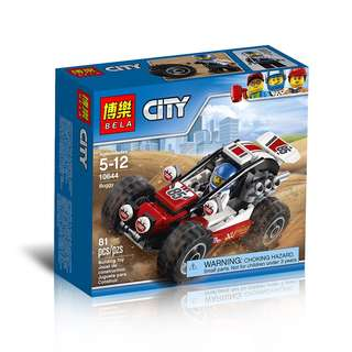 BELA™ 10644 Urban City Buggy