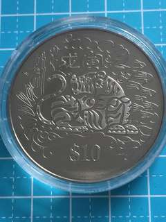 Singapore Cu-Proof Like Coin $10 Year 1998, UNC