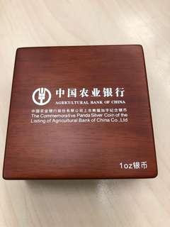 熊貓紀念幣2010年純銀幣重1盎司