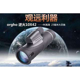高清高倍微光夜視廣角手機支架戶外單筒望遠鏡