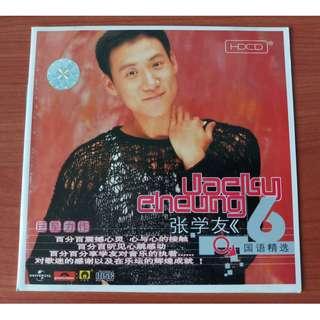 张学友国语精选 CD