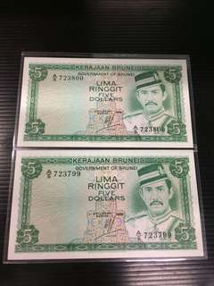 Brunei $5 2 run UNC