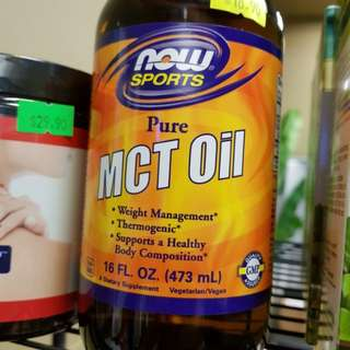 Cheapest Pure MCT Oil (Can be used from bulletproof coffee and couple with intermittent fasting)