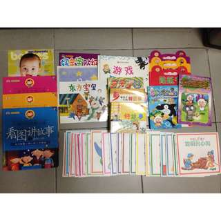 Chinese Kids Books price starting from $0.20