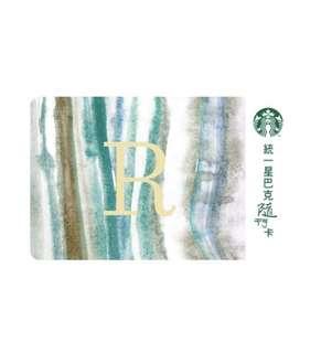 星巴克 Starbucks 花押字母隨行卡 R 全新 現貨
