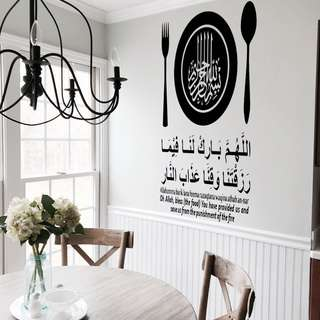 BIGGER Wall Decal Doa Makan 109*70cm