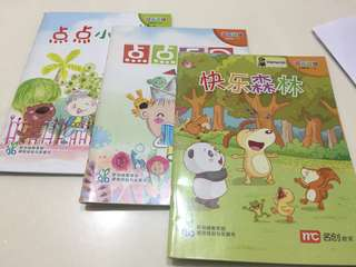 Chinese story books for young children