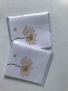 Small Gift Cards - Oriental