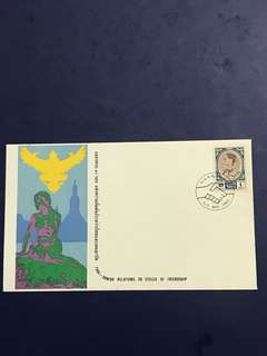 Thailand FDC as in Pictures