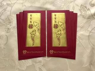 6pcs Tokyo-Mitsubishi Bank red packet / ang pow pao