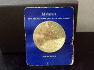 Malaysia Commemorative Silver $25