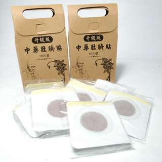 🚚 Chinese Herbs Slimming Patch Toner Abs Stomach