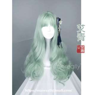 Manreally Wig FREE SF (fixed price)