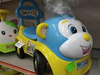 Push Car Disney