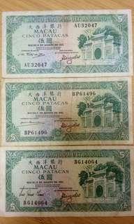 澳門大西洋81年5元不同簽