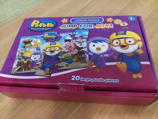 Pororo and friends 20 piece puzzle