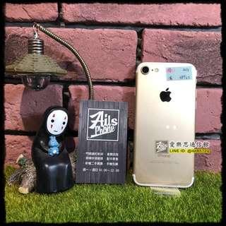 🚚 【Ailsphone Store】iPhone7 32G 可現金分期 須至店審核分期資格