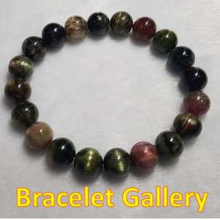 Cat Eye Tourmaline Bracelet  (猫眼碧玺)