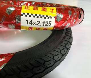 Tire tube punctured