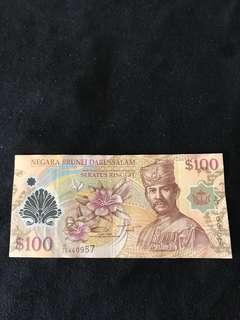 ( Pending) Brunei $100 Polymer