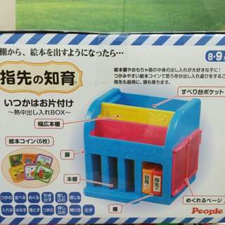 🚚 PEOPLE小小書櫃玩具(可直接購買)