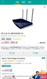 Tp link TL WR1043ND V3