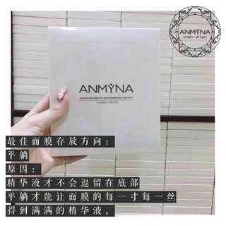 🎀Anmyna Silk Moisturizing Face Mask🎀安米娜面膜