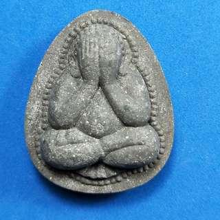 Phra Pidta Maha Larp (great luck) of Nur Bailan of LP Sawai (thai amulet)