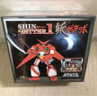 Aoshima Miracle House Shin Getter 1 Limited Edition Rare