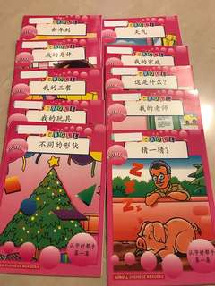 Scroll Chinese Readers Level 1 Set of 10