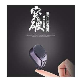 🚚 【現貨】隱形迷你藍芽耳機 無線耳機 隱形耳機 藍芽耳機 超小耳機 入耳式耳機