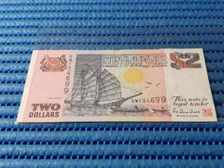 BM Singapore Ship Series $2 Note BM 734699 Last Prefix Dollar Banknote Currency H&SL