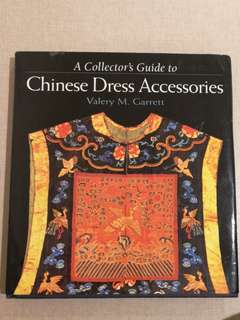 A collector's guide to chinese dress accessories