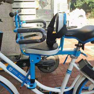 Brand New Bicycle Infront Baby Seat