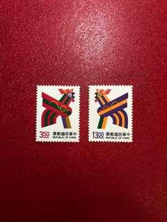 台灣郵票-生肖雞年(第三輪)郵票一套