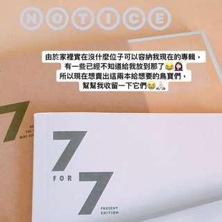 Got7 〈7for7〉台版專輯+韓版淨專💚🐤