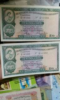 [[兩張連號碼]]1983年香港上海匯豐銀行舊版10元紙鈔