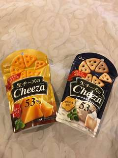 Cheeza snacks  - camembert or cheddar