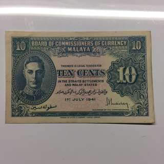 Malaya 1941 King George 10 cents banknote
