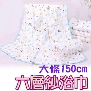 🚚 六層紗浴巾