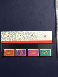 Hong Kong China presentation pack as in pictures