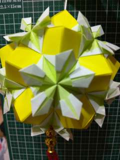 Handmade origami flower Ball for decoration.