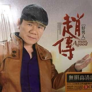 Sealed - zhao Chuan 3 cds