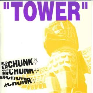 """Superchunk  - Tower - LIMITED Yellow Vinyl 7"""" Pressing"""
