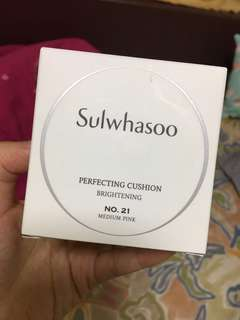Sulwhasoo perfecting cushion brightening bb pact in 21