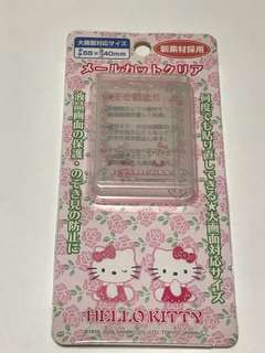 Vintage Hello Kitty hp screen protector