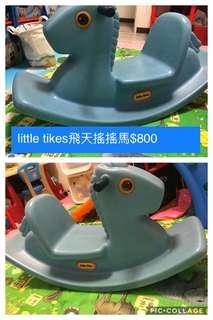 little tikes飛天搖搖馬