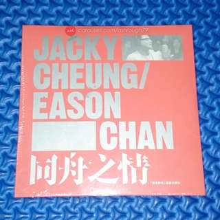 🆕 Jacky Cheung & Eason Chan - The Love of The Same Boat [2013] Single Audio CD